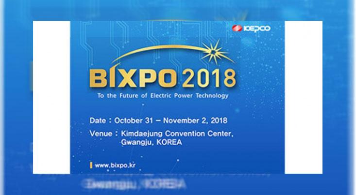 نمایشگاه انرژیهای نو کره جنوبی