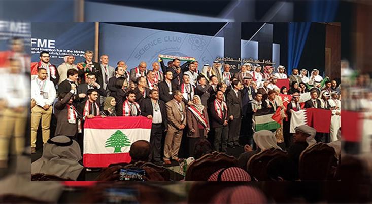 جشنواره بین المللی اختراعات خاورمیانه