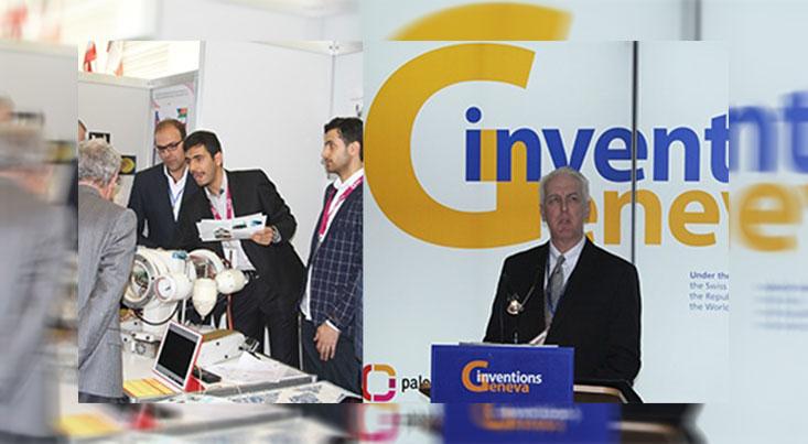 گزارش نمایشگاه اختراعات سوئیس 2017