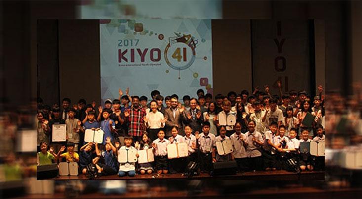 دومین دوره المپیاد اختراعات کره جنوبی برگزار شد