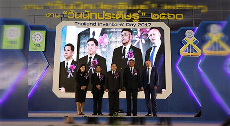 14 اختراع ایرانی در نمایشگاه مخترعین تایلند