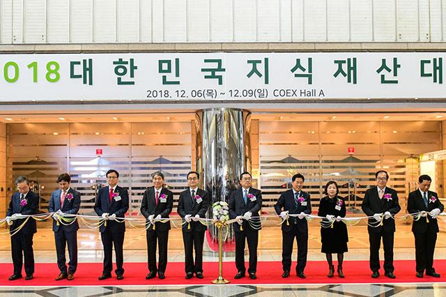 کره 1397 SIIF
