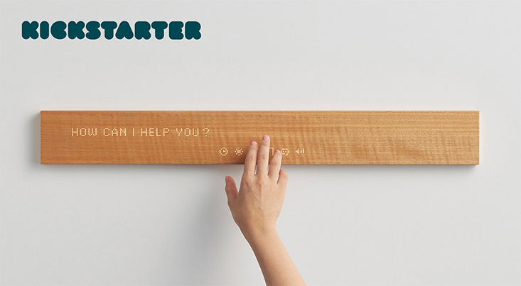 تکه چوب هوشمند وسایل خانه را کنترل می کند