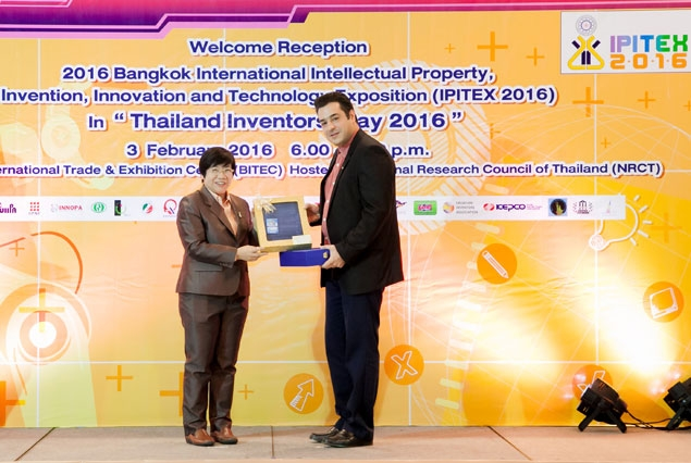 نمایشگاه تایلند