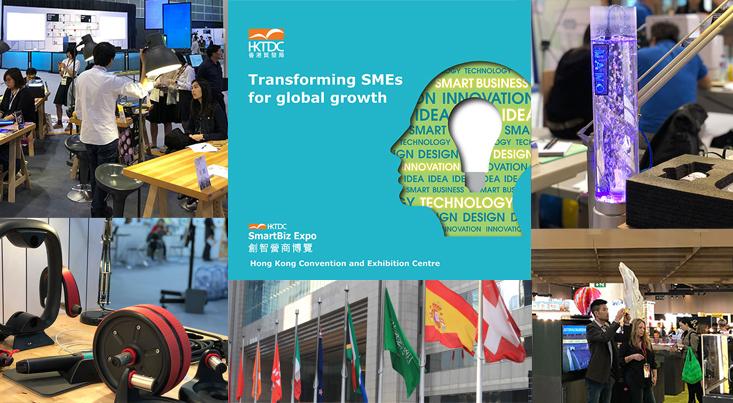 نمایشگاه بين المللي اختراعات هنگ کنگ