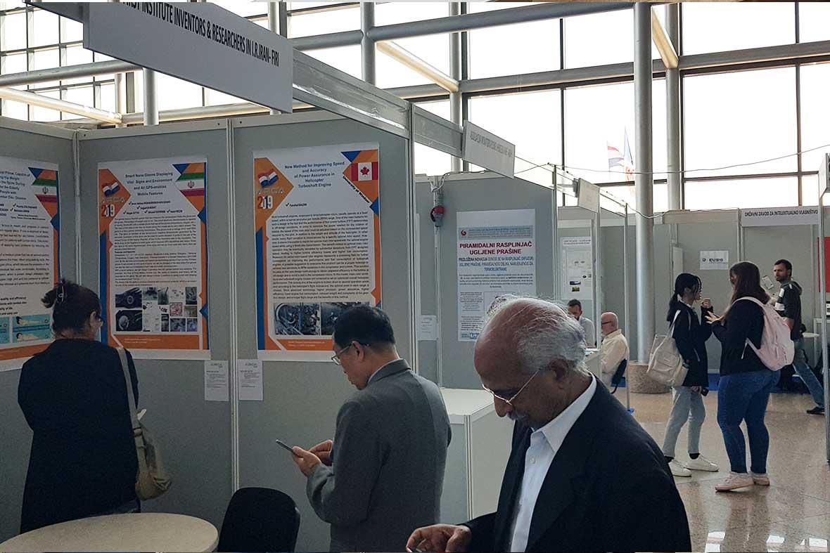 غرفه کشور جمهوری اسلامی ایران در نمایشگاه جهانی اختراعات کشور کرواسی