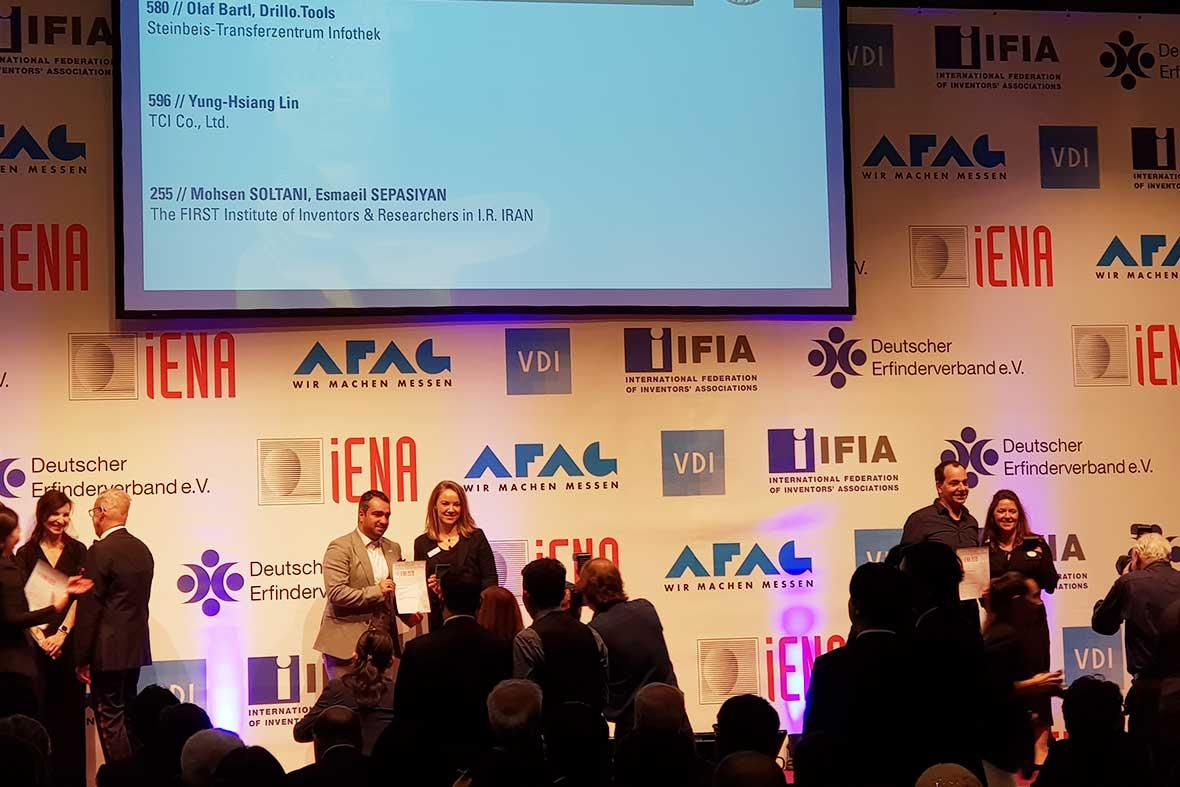 مراسم اختتامیه و اهداء جوایز به مخترعان و نوآوران شرکت کننده