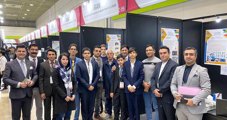 نمایشگاه بین المللی اختراعات کره جنوبی (سئول)
