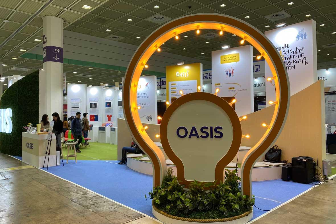 نمایی از نمایشگاه بین المللی اختراعات کشور کره جنوبی