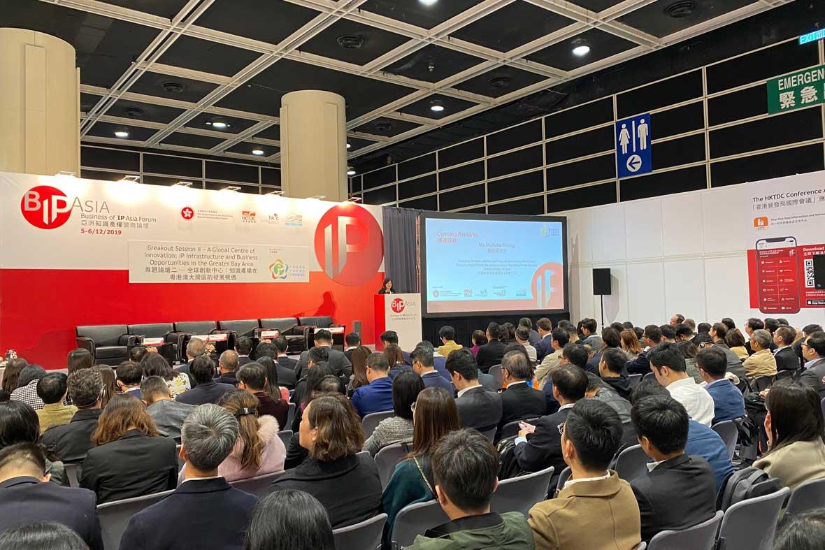 سمینار آموزشی مالکیت فکری و تجارت در جشنواره هنگ کنگ