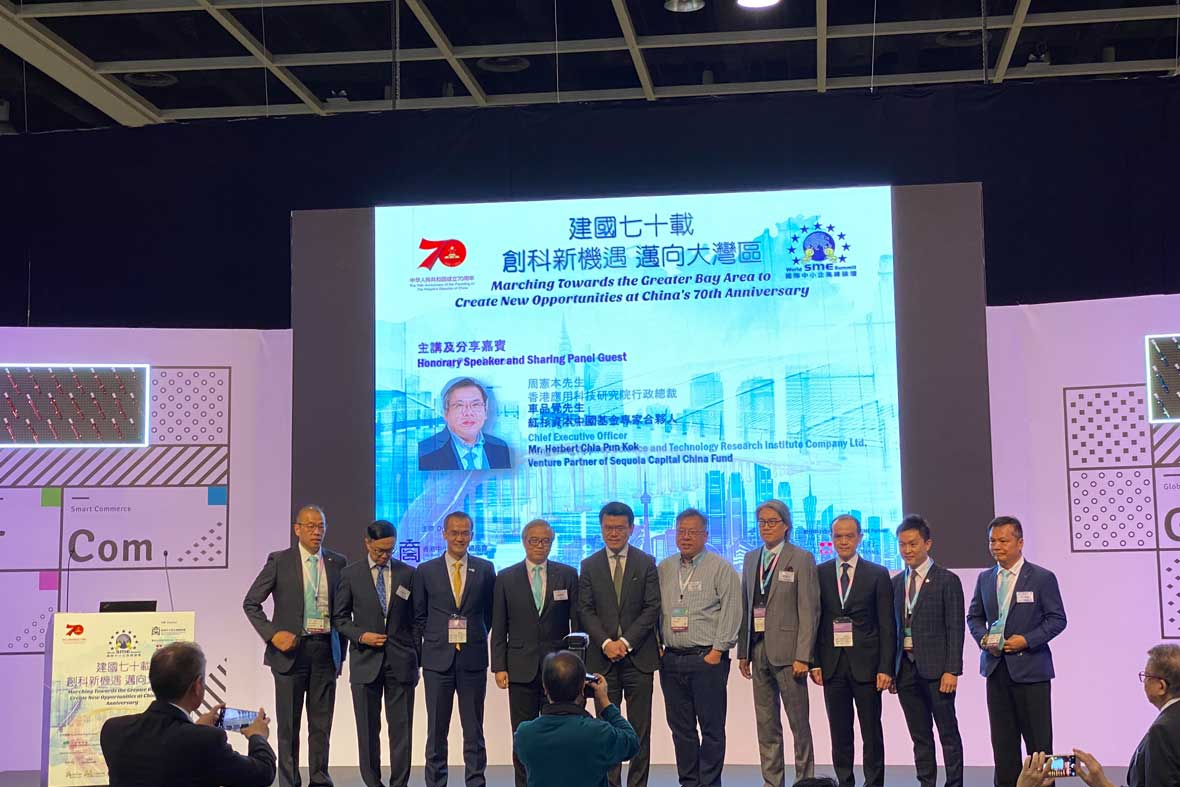 جشنواره بین المللی اختراعات و نوآوری های هنگ کنگ