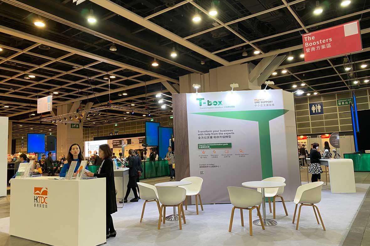 بخش کسب و کارهای نوآورانه کوچک و متوسط در جشنواره هنگ کنگ (SME)