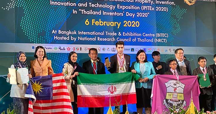 جشنواره بین المللی اختراعات تایلند (بانکوک)
