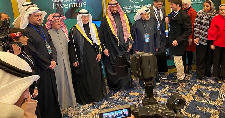 نمایشگاه بین المللی اختراعات کویت ۲۰۲۰