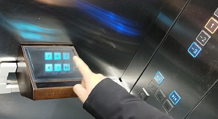 کلیدهای مجازی که مانع شیوع کرونا میشوند