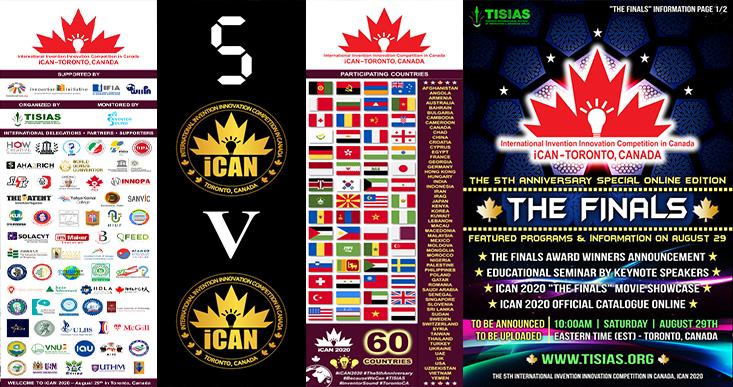 مسابقات بین المللی اختراعات کشور کانادا