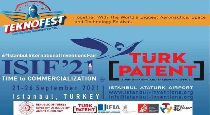 نمایشگاه بين المللي اختراعات کشور ترکیه